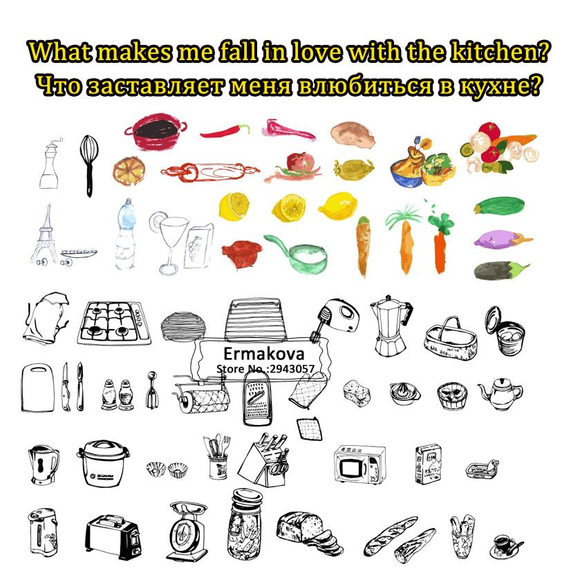 Kitchen_tools_clip_art-7