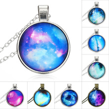Hot Art Photo Vintage Galaxy Glass Cabochon Silver Chain Necklace Handmade Charm Fantasy Necklaces & Pendants For Women(China)