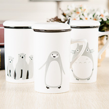 2016 fashion magic mug changing cups porcelain battery coffee heat hot cold temperature sensitive reactive cup christmas gift(China)