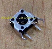 [SA]Trigger electronic switch 6 * 6 * 4.3 Touch fretting wide curved legs welded plate key switch---200pcs/lot(China)