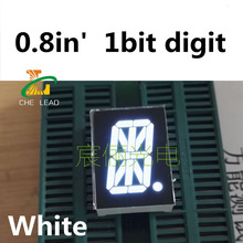 "High quality 0.8"" 0.8in White 16 Segments display 27.7x20mm 0.8 inch digital tube 0.8inches 7 Segments digital display cathode"