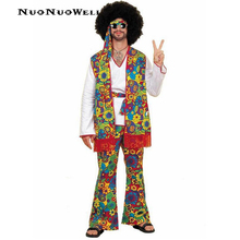 NuoNuoWell Halloween Costume Vintage 50s Hippie Clothing Night Club Bar Party Stage Hip Hop Singers Performance Clothing