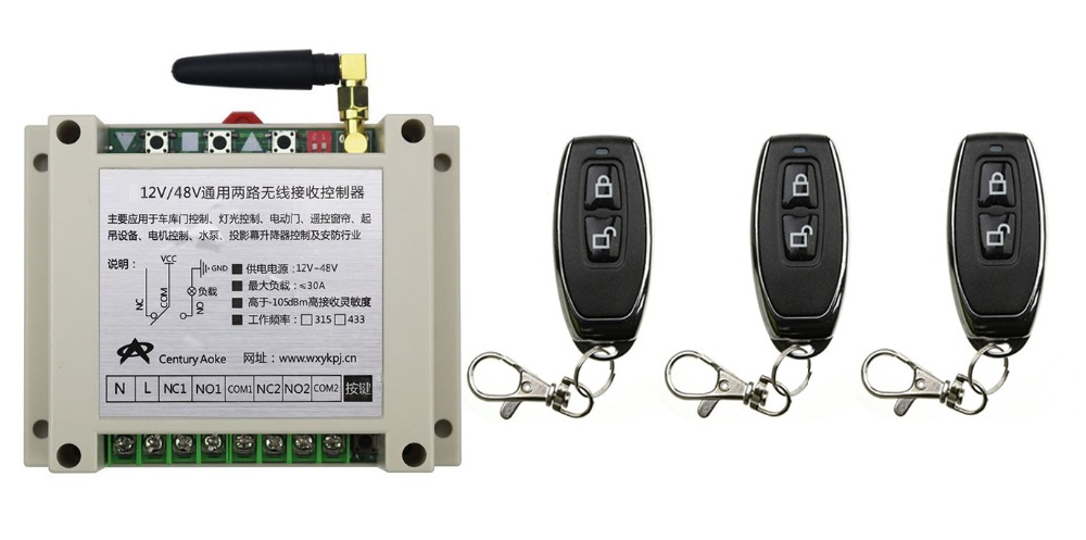 New DC12V 24V 36V 48V 10A 2CH 2Channe RF Wireless Remote Control Switch teleswitch With 3*metal Transmitter For Learning code<br>