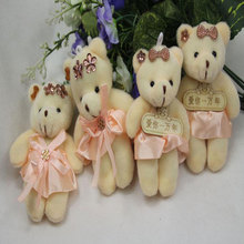 For New Year Gift 12CM 12pcs/lot PP Cotton Kid Toys Plush Doll Mini Small Teddy Bear Flower Bouquets Bear for Wedding HT3735(China)