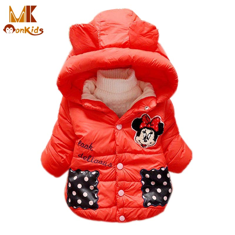Monkids New 2017 Winter Jacket for Girls Winter Girl Coat Jacket Warm Outerwear Down Parkas Childrens Clothing Cute CartoonОдежда и ак�е��уары<br><br><br>Aliexpress