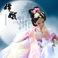 kurhn doll Chinese Ethnic Doll Princess Doll Toys For Girl Birthday Presents #9082(China)