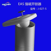 New arrival 4pcs strong Detacher EAS System Magnetic Tag Remover Anti-theft Super Magnet Detacher