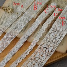 Beige cotton thread lace sofa curtain lace material