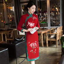 Novelty Fashion Red Women's Knee Leng Cheongsam Top Selling Chinese Female Qipao Dress Vestidos Size S M L XL XXL XXXL 415999(China)