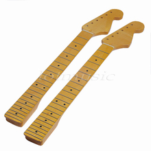 2pcs yellow paint 22 Fret wire Maple Guitar Neck for Fender Replacement(China)