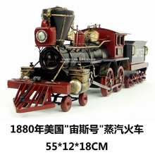"Hot Classic Retro 1880, The United States, ""Zeus"" Steam Locomotive Model Creative Gift Home Bar Decoration(China)"