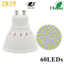 free shipping 9w 10w 12w MR16 led SMD3528 54 60LEDS 220V 240V mr 16 Spotlight Led lamp Light Downlight Led Bulbs Warm/Cool White(China)