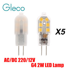 5PCS AC220V / DC12V Mini G4 LED Lamp 2W SMD2835 Lampada LED G4 Bulb Milky/Transparent Cover Replace Halogen G4 Crystal Spotlight