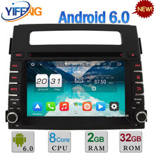 Buy Octa Core A53 PX5 Android 6.0 2GB RAM 32GB ROM 3G/4G WIFI DAB+ Car DVD Player Stereo Radio GPS Navigation Kia SOUL 2011 2012 for $294.65 in AliExpress store