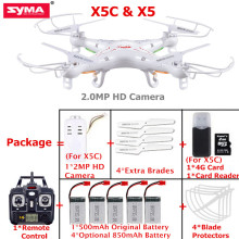 SYMA X5C X5 RC Drone 4CH 6-Axis Gyro Quadcopter Helicopter syma X5C with 2MP HD Camera professional dron SYMA X5 NO CAMERA