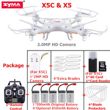 SYMA X5C X5 RC Drone 4CH 6-Axis Gyro Quadcopter Helicopter syma X5C with 2MP HD Camera professional dron SYMA X5 NO CAMERA(China)