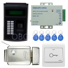 RFID door access control system kit set with fingerprint scanner biometric identification machine+electronic lock+ power supply