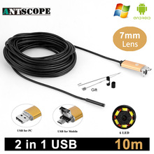 Antscope USB Android Endoscope Camera 7mm 6Leds Golden Snake Tube Pipe Inspection Otg Boroscope Camera 10m USB Endoskop(China)