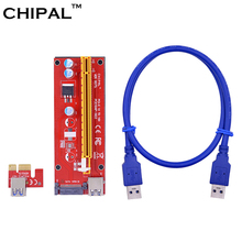 CHIPAL Upgrade Red 60CM PCI-E 1X to 16X Riser Card PCI Express Extender + USB 3.0 Cable / 15Pin SATA Power Interface for BTC LTC(China)
