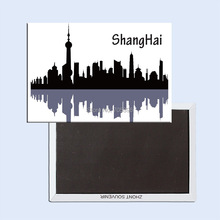 World Souvenir Magnets ,ShangHai Skyline City View Wrapped Fridge Magnet 5702 Rigid Metal Souvenir(Hong Kong)
