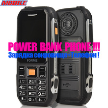 Power Bank Cell Phone!Original FORME Waterproof Dustproof Shockproof Big Battery Quad Brand Dual SIM Card Mobile Phones
