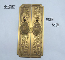 Antique Chinese style handle copper classical furniture clothing cabinet drawer handle cabinet accessories