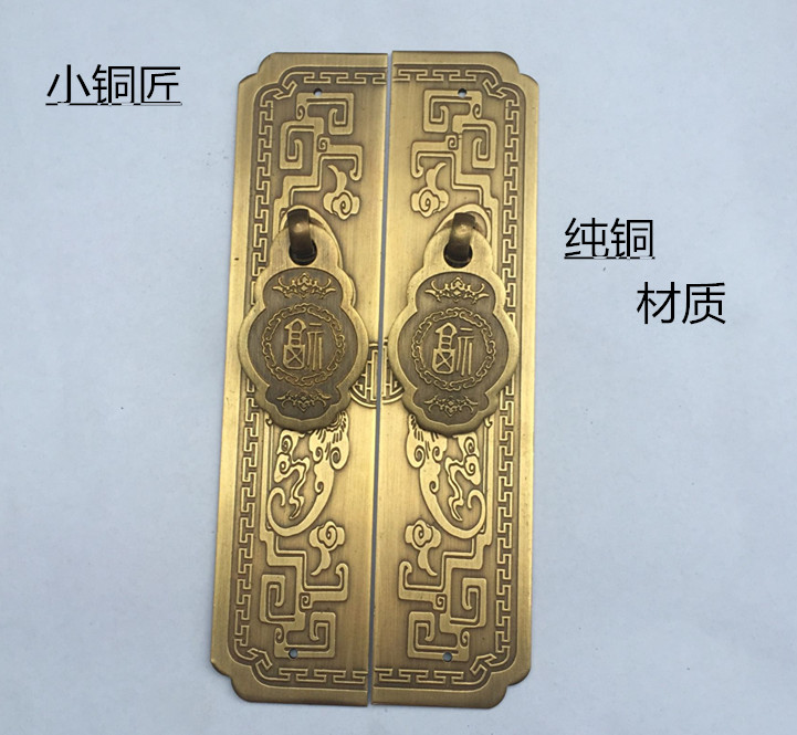 Antique Chinese style handle copper classical furniture clothing cabinet drawer handle cabinet accessories<br><br>Aliexpress