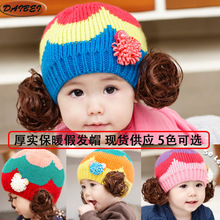 para bebe Cute Baby Winter Hat Warm Infant Beanie Cap For Children Photography tools Boys Girls Wig Kids Crochet Knitted Hat(China)