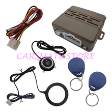 Universal RFID Car Engine Push Start Module Mini Unit with Push Button Start & Transponder Immobilizer Keyless Go Carsmate