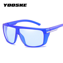 YOOSKE New Large Frame Style Sunglasses Men Personality Oversized Sun glasses Vintage Outdoor Windproof Sunglass Goggles(China)