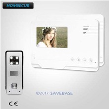 HOMSECUR 4.3inch Video Door Entry Security Intercom with IR Night Vision for House/ Flat(China)