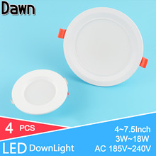 4pc/lot 4~7.5inch 10~19cm Led Downlight 3w 7w 12w 18w Ceiling Recessed Light Warm Nature Cool White AC185-240V 220V DriverInside