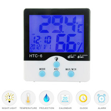 New HTC-6 Luminous LCD Screen Indoor Thermometer Temperature Humidity Meter Hygrometer Alarm Clock  --M25