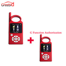 Handy Baby V8.3.0 Hand-held Car Key Copy Auto Key Programmer for 4D/46/48 Chips Plus G Chip Copy Function Authorization
