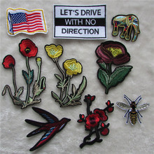 1pcs sell fashion style hot melt adhesive applique embroidery patch DIY clothing accessory patches stripes C5100-C2285