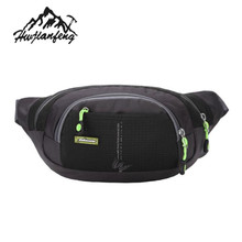 Premium 8 Colors Running Sports Waist Bag Man Woman Travel Running Waist Bag Hiking Sport Men Pack Waist Belt Zip Pouch Gifts(China)