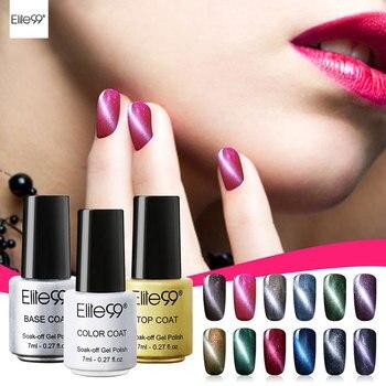 Elite99 7 ml Nouveau Style Nail Laque Cat Eye Couleur UV Gel Nail kit Pick 1 Gel en Brillant Coloré 75 Couleurs Besoin Lampe À sec