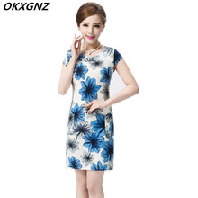 New Summer Women's Milk Silk Dress Fashion Print Short Sleeve Casual Wear Plus Size 5XL Short Style Slim Sexy Dress OKXGNZ AH187