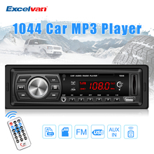 1 DIN 12V Car Media Receiver MP3 Player FM Radio LED Display Support Music Playback USB SD MMC AUX Input Remote Control