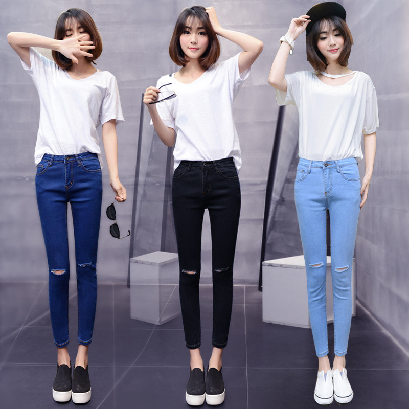 YONO New Fashion Women Jeans Skinny High Waist Hole Denim Pants Capris Pencil Pants Stretch Slim Fit Trousers Pantalon FemmeОдежда и ак�е��уары<br><br><br>Aliexpress