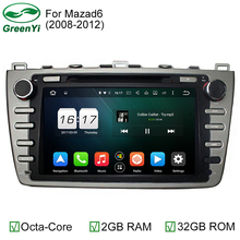 8 Inch 1024x600 Octa Core Android 6.0.1 Car DVD GPS Fit For Mazda 6 Mazda6 2008-2012 Stereo Mazda Radio 4G WiFi GPS Navigation