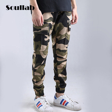 SOULLAB Quality mens bottom jogger pant camo camouflage cargo slim fit skinny skate skateboard trousers cotton hype boys clothes(China)