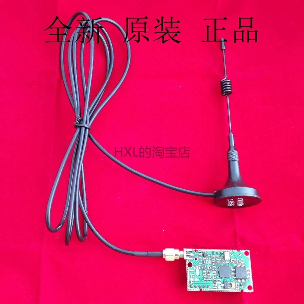 Narrow band 470M TTL 50mW antenna with HPD8507B-470-TTL wireless transceiver module<br>