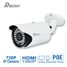 Rmony 1 piece 720P POE IP Camera HD CCTV Network  IP Camera Outdoor  intelligent Security Camera CCTV IR Cut 1080P  Lens ONVIF