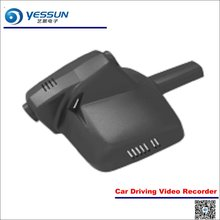 For Peugeot 408 2015 Car DVR Driving Video Recorder Front Camera Black Box Dash Cam - Head Up Plug Play