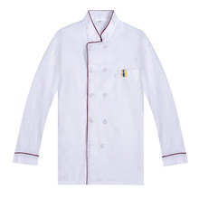 2017 autumn chef whites uniforms hotel restaurant kitchen cook jackets for men and women chef clothing(China)