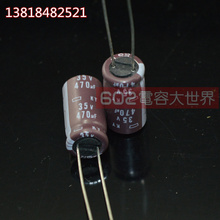 50PCS Original NIPPON electrolytic capacitor 35v470uf 470uf 35v 10*20 KY series of NCC capacitors Free shipping