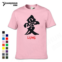 "YUANQISHUN Brand T-shirt Chinese Calligraphy ""Love"" Word Printing T Shirt Valentine's Party Gift China Style Fashion Tshirt 3XL(China)"