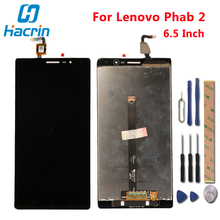 Buy Lenovo Phab 2 LCD Display +Touch Screen 6.5'' Phab 2 Digitizer Screen Glass Panel Replace Lenovo Phab 2/PB2-650N PB2-650M Co.,Ltd) for $59.99 in AliExpress store