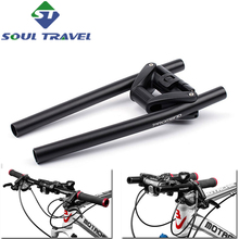 Promend Mountain Bikes Folding Bicycle Handlebar Aluminum Alloy Cross 600mm Limited Guidon Carbone Manillar Carbono Carrete